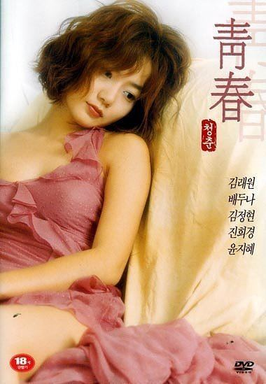 Plum Blossom (film) Watch Plum Blossom 2000 Movie Online Free Iwannawatchis