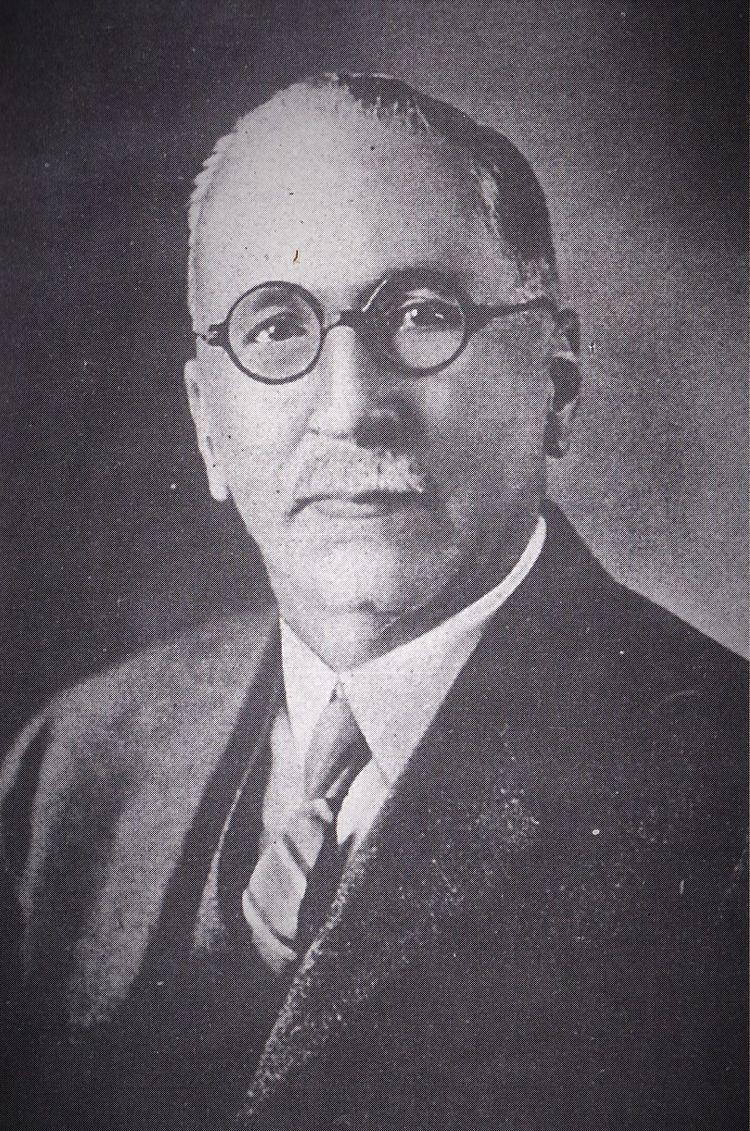 Pío Romero Bosque Po Romero Bosque Wikipedia la enciclopedia libre