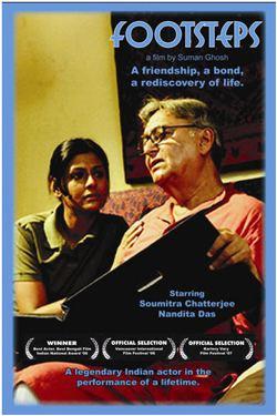 Podokkhep movie poster