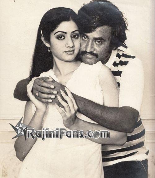 Pokkiri Raja (1982 film) Pokkiri Raja 1982 Rajinikanth Photo Gallery Rajinifanscom