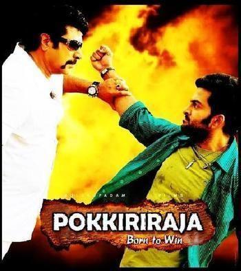 Pokkiri Raja (2010 film) Pokkiri Raja 2010 Hindi Multi Audio 720P BrRip 13GB