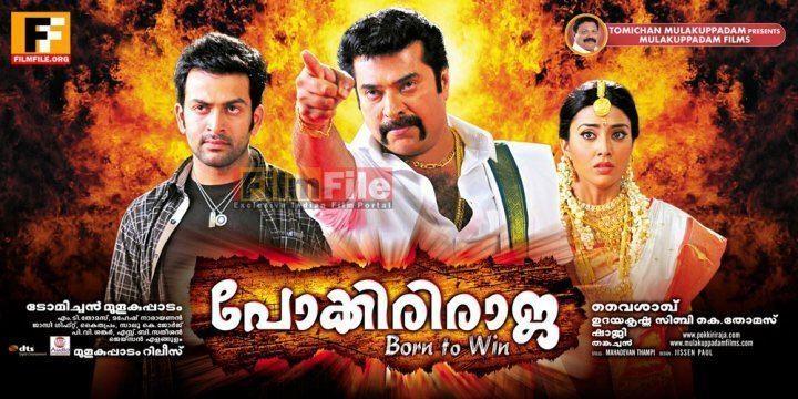 Pokkiri Raja (2010 film) pokkiriraja Twitter Search