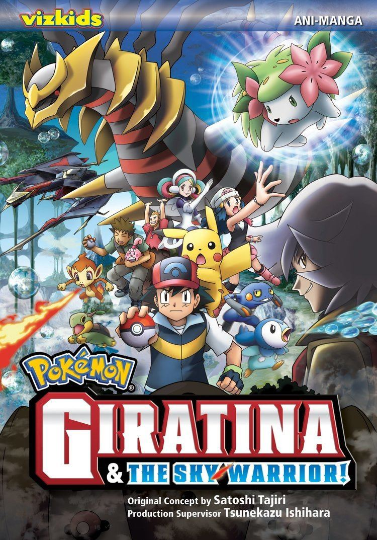 Pokémon: Giratina and the Sky Warrior Buy Pokmon Giratina and the Sky Warrior AniManga Pokemon Book