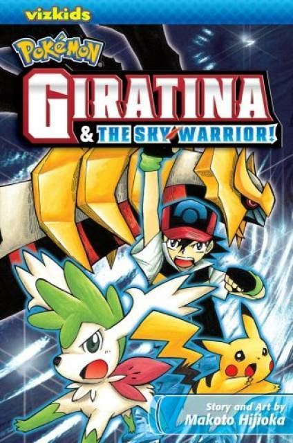 Pokémon: Giratina and the Sky Warrior Pokemon Giratina and the Sky Warrior AniManga Volume Comic Vine