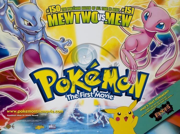 pokemon the movie 2000 soundtrack