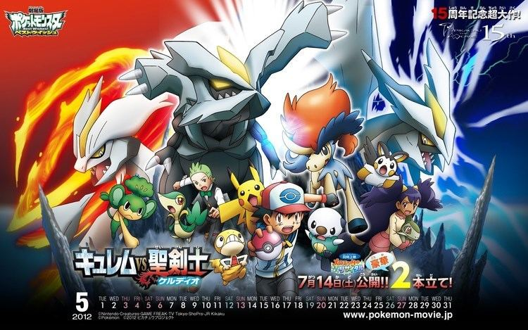 Pokemon The Movie Kyurem Vs The Sword Of Justice Alchetron