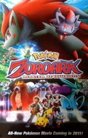 Pokémon: Zoroark: Master of Illusions Pokemon Zoroark Master of Illusions DReager1s Blog
