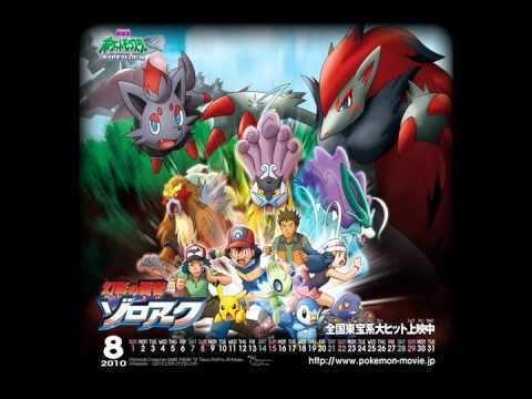 Pokémon: Zoroark: Master of Illusions Pokemon Master Of Illusions Zoroark Soundtrack Sutie YouTube