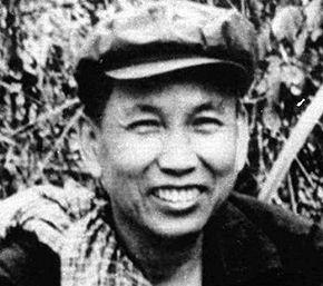 Pol Pot Pol Pot