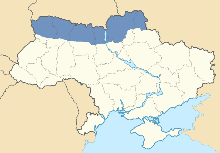 Polesia Location of Polesia in Ukraine Reconsidering Russia and the Former