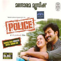 Police (2005 film) movie poster