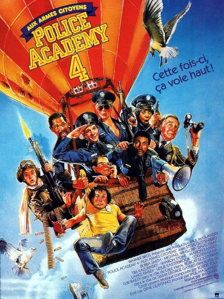 Police Academy 4: Citizens on Patrol Police Academy 4 Citizens On Patrol Poster Image Gallery HCPR
