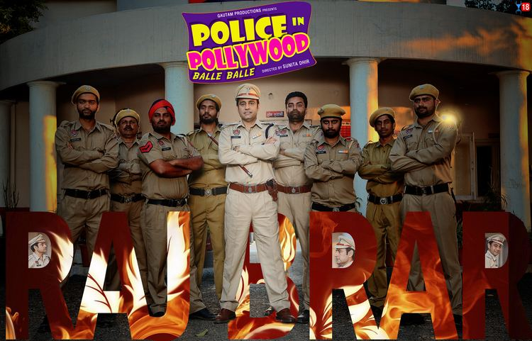Police in Pollywood Gallery of Upcoming Punjabi Movie Police in Pollywood Punjabi Hungama