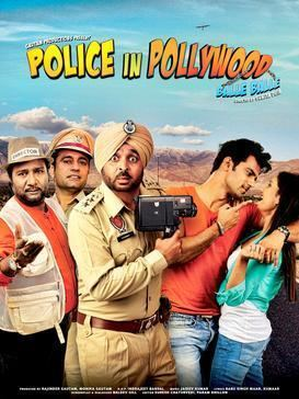 Police in Pollywood movie poster