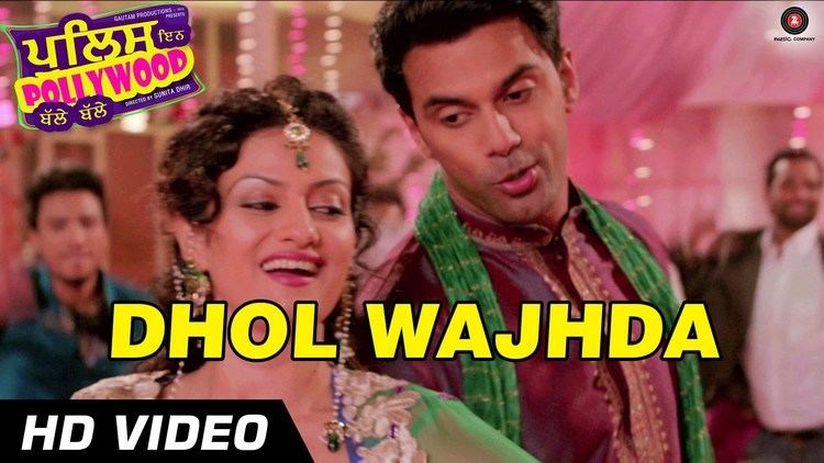 Police in Pollywood Dhol Wajda Official Video HD Police In Pollywood Anuj Sachdeva