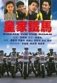 Police on the Road httpsuploadwikimediaorgwikipediaen997Pol