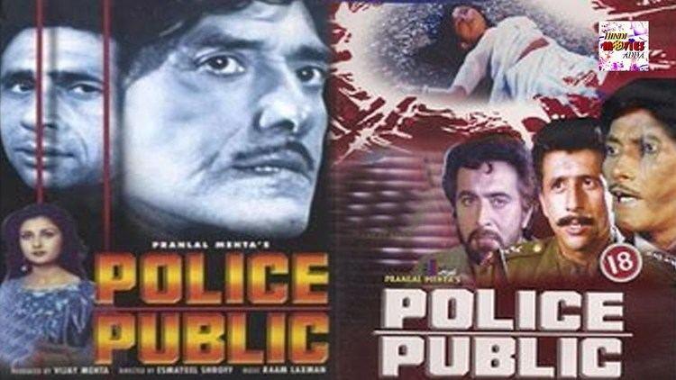 Police Public 1990 Hindi Full Length Movie AK Hangal Reema