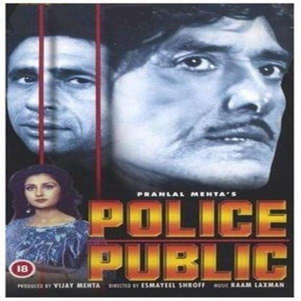 Police Public 1990 Mp3 Songs Bollywood Music