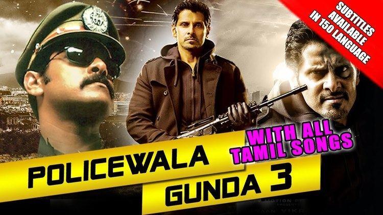 Policewala Gunda 3 2015 Full Hindi Dubbed Movie With Tamil Songs
