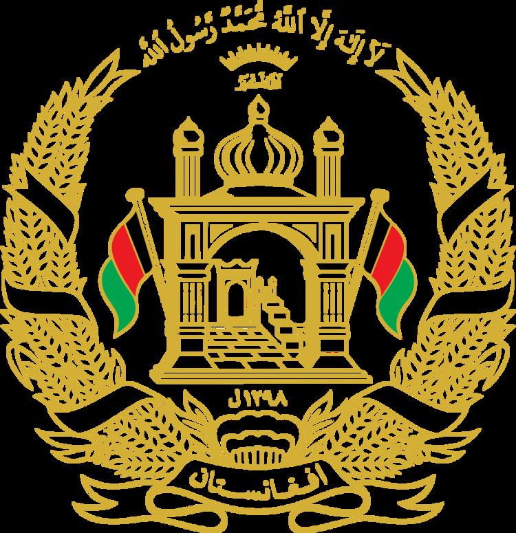 Politburo of the People's Democratic Party of Afghanistan