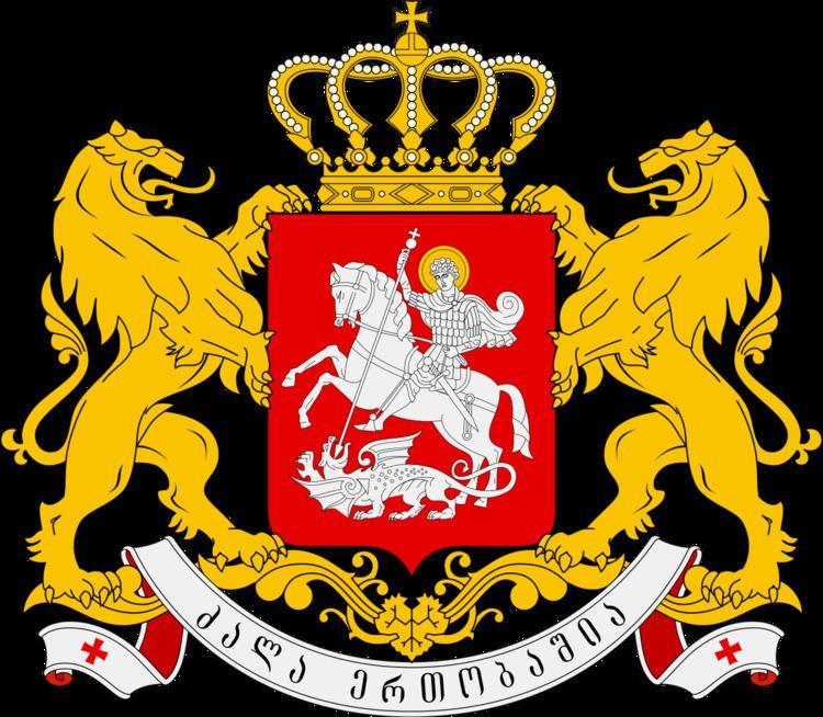 Politics of Georgia (country)