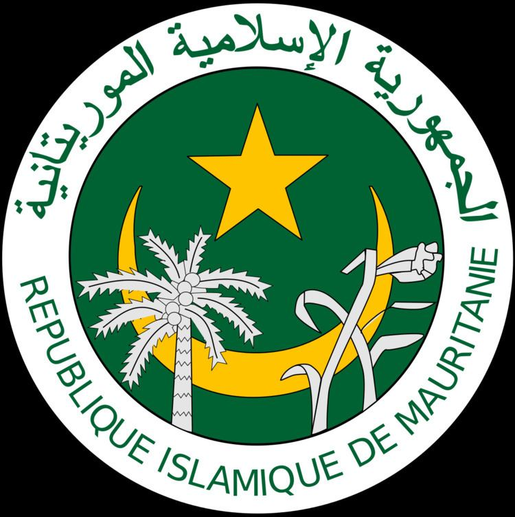 Politics of Mauritania