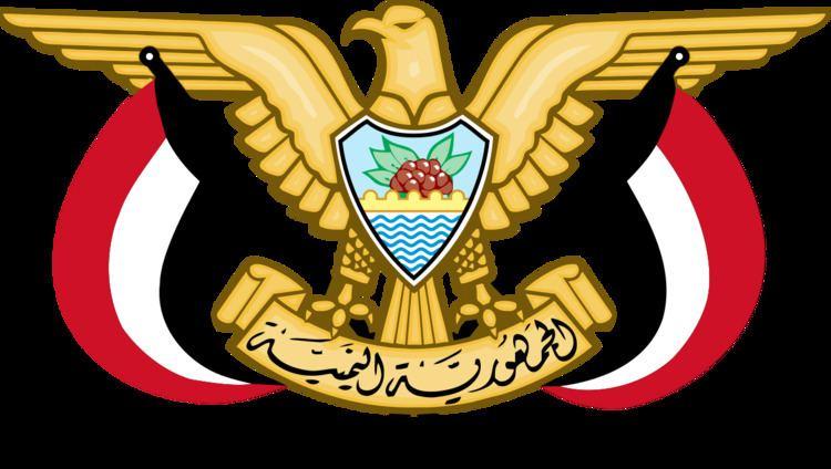Politics of Yemen