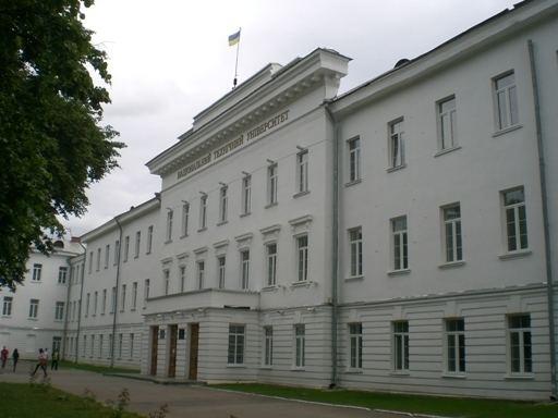 Poltava National Technical University Poltava National Technical University named after Yuri Kondratyuk