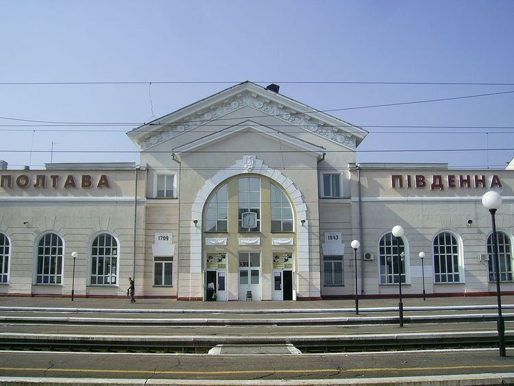 Poltava-South Railway station