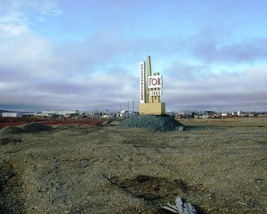 Polyarny, Chukotka Autonomous Okrug