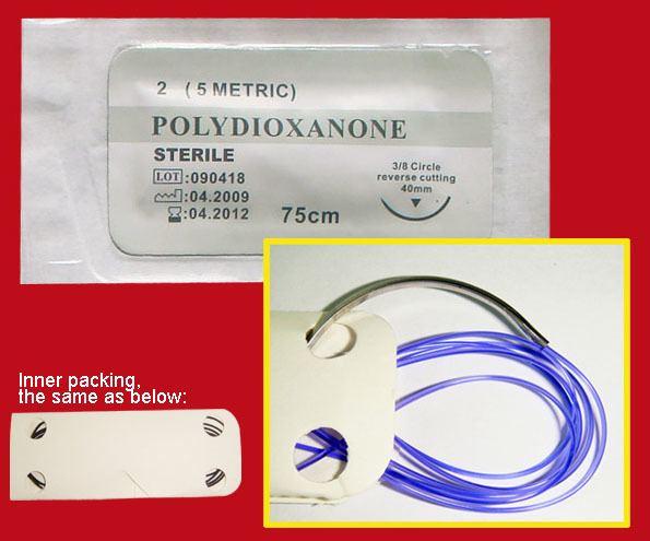 Polydioxanone Polydioxanone Mirson Medical Equipment Company