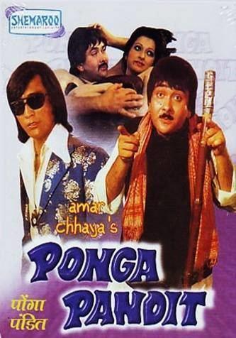 Ponga Pandit Movie on Wednesday 20th September on Zee Classic Ponga