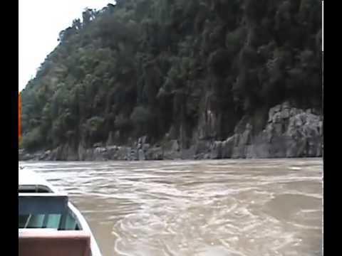 Pongo de Manseriche El Pongo de Manseriche AmazonasLoreto Peru YouTube