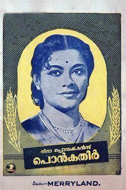 Ponkathir movie poster