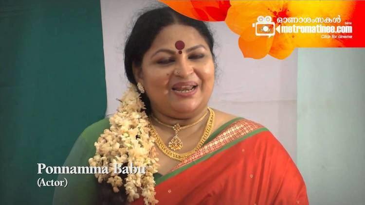 Ponnamma Babu PONNAMMA BABU Onam Wishes metromatineecom YouTube