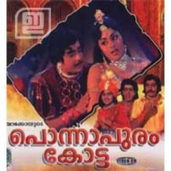 Ponnapuram Kotta Ponnapuram Kotta 1973 Malayalam Movie Watch Online Filmlinks4uis