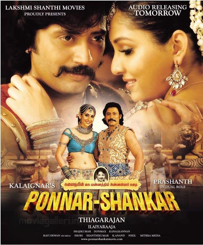 Ponnar Shankar (film) What about Ponnar Shankar