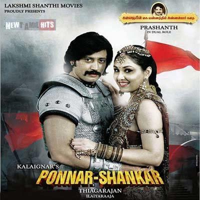 Ponnar Shankar (film) Ponnar Shankar 2011 Tamil Movie High Quality mp3 Songs Listen and