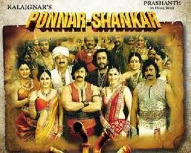 Ponnar Shankar (film) Story Cast and Crew Tamil Film Ponnar Shankar 2011