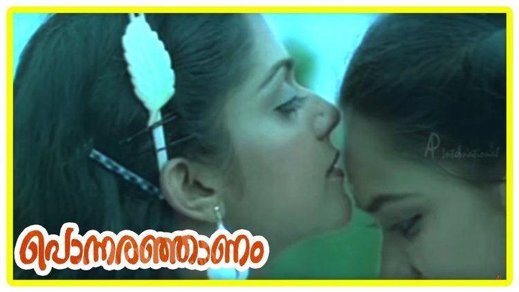 Ponnaranjanam Ponnaranjanam movie Savithri vs Rose Innocent Mala Aravindan