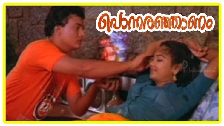 Ponnaranjanam Ponnaranjanam movie under Treatment Innocent Mala Aravindan