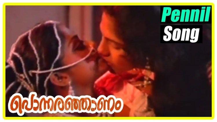 Ponnaranjanam Ponnaranjanam movie Pennil Song Innocent Mala Aravindan