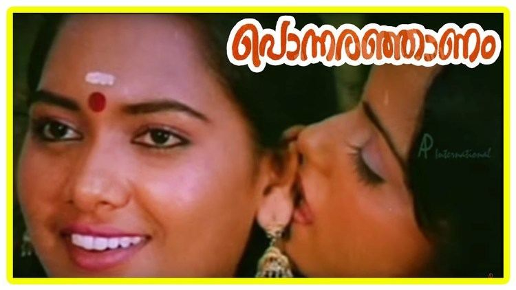 Ponnaranjanam Ponnaranjanam movie Still Shoot Innocent Mala Aravindan