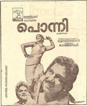 Ponni (film) movie poster