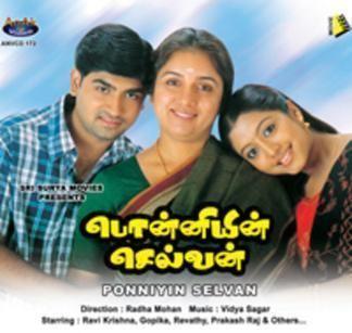 Ponniyin Selvan (2005 film) Ponniyin Selvan 2005 film Wikipedia