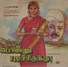 Image result for Ponnu Pudichirukku