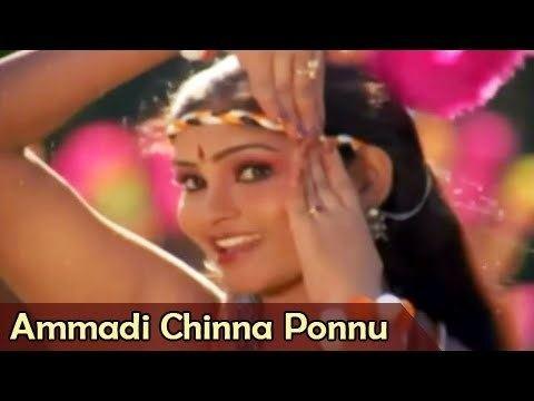 Ponnu Velayira Bhoomi movie scenes 04 36 Ammadi Chinna Ponnu Suresh Nadhiya Pookalai Pareekatheergal Tamil Classic Song