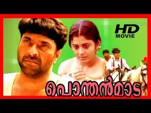 Ponthan Mada Ponthan Mada Malayalam Superhit Full Movie Mammootty YouTube