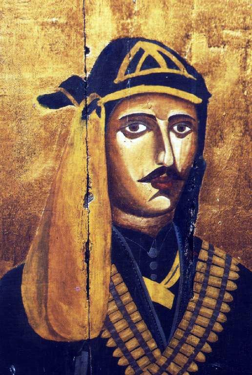 Pontic Greeks Pontic Greeks Plato39s Academy
