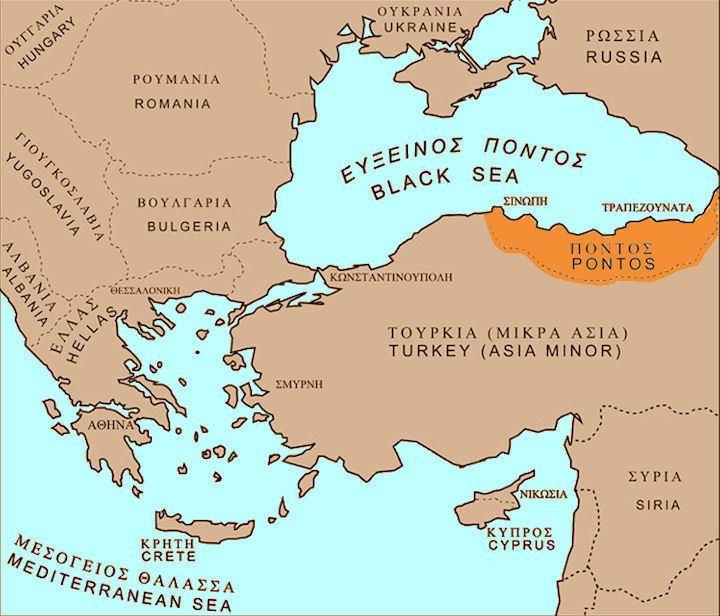 Pontus (region) - Alchetron, The Free Social Encyclopedia on byzantine empire map, alexander the great map, ptolemaic kingdom map,